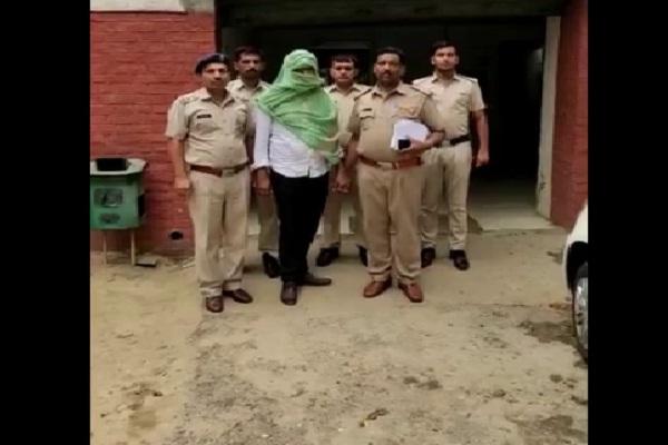 PunjabKesari, arrested