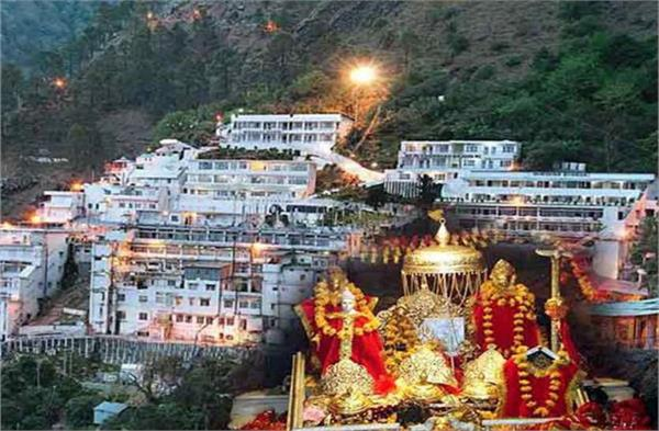 vaishno devi shrine board will take it yatris care itself