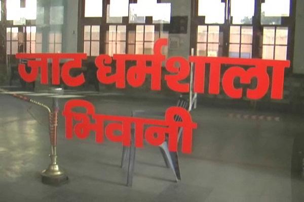 PunjabKesari, jaat dharmshala,