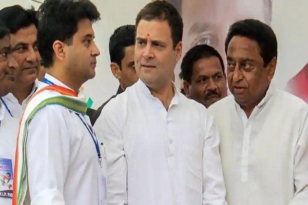 PunjabKesari, MP News, Punjab Kesari, Bhopal, Congress, Counting Votes, Kamalnath, Scindia,CM Candidate, Rahul gandhi, कमलनाथ,सिंधिया,मुख्यमंत्री पद,राहुल गांधी