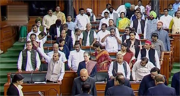 bjp and congress mps clash in parliament demanding shah s resignation