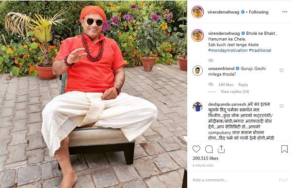 Virender Sehwag one again in BABA costume, Write Bhole Ka Bhagat