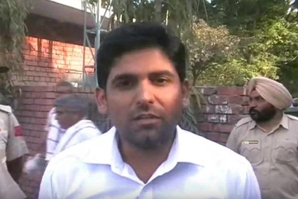PunjabKesari,  Administration, farmer, suger mill