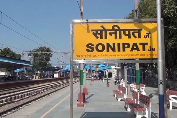 PunjabKesari, sonipat