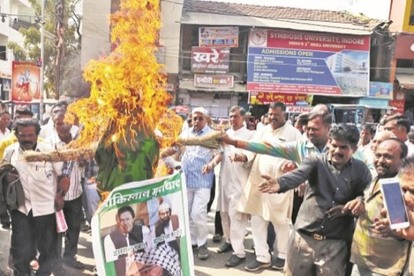 PunjabKesari, Madhya Pradesh Hindi News, Bhopal News, Special News, Aj Ki Badi Khabrain, Congress, BJP, Pulwama terror Attack, आज की बड़ी खबरें