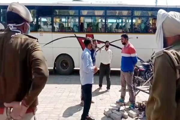 PunjabKesari, Tourist Bus Image