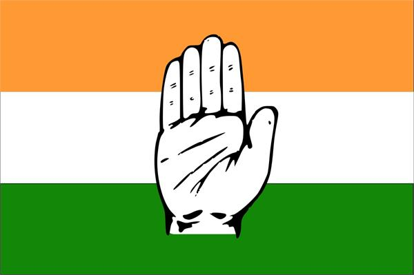 short time congress changed strategy