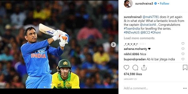 MS Dhoni should bat at no 5 : Suresh raina