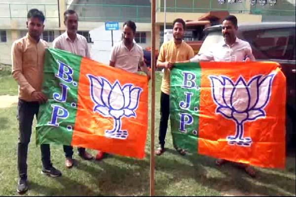 PunjabKesari, BJP Worker Image
