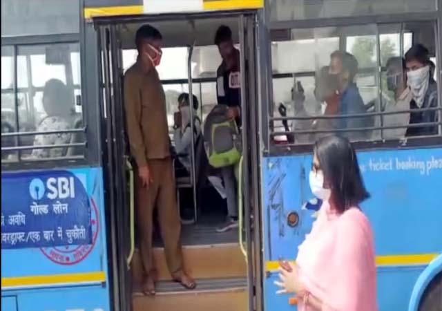 PunjabKesari, Bus Passenger Image
