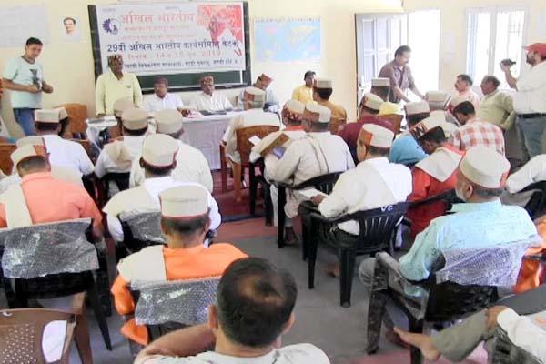 PunjabKesari, Working Committee Image
