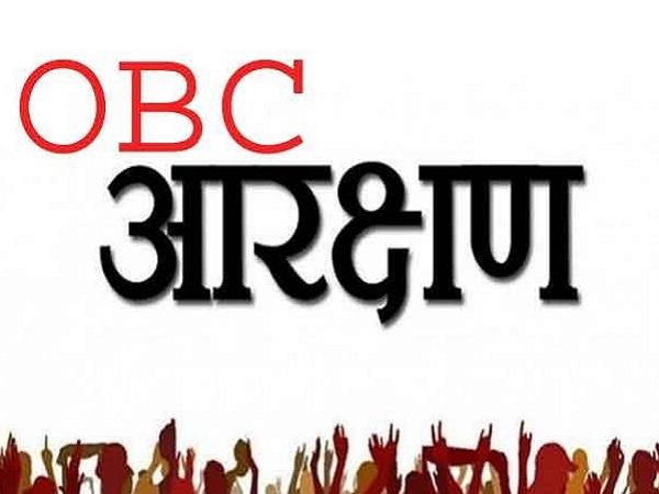 PunjabKesari, Madhya Pradesh, OBC Reservation, Jabalpur High Court, Kamal Nath Government, BJP, Congress