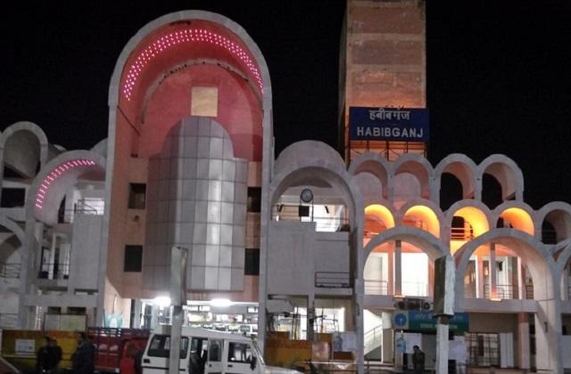 PunjabKesari, Madhya Pradesh, Bhopal, Save Culture, BJP, Muslim city