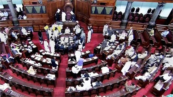today discussion on citizenship amendment bill will be held in rs