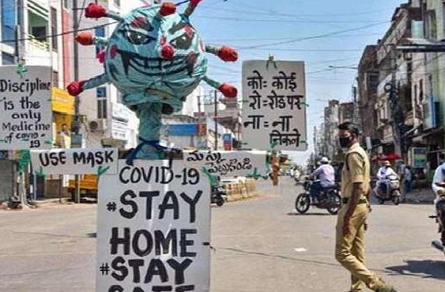 PunjabKesari, Madhya Pradesh, Indore, Bhopal, Corona, Lockdown