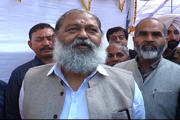 PunjabKesari, Anil vij, BSP, BJP, INLD, tractor, elephant