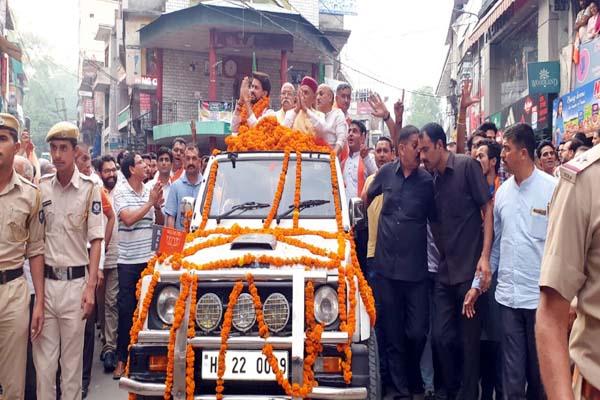 PunjabKesari, Road Show Image
