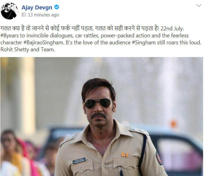 Bollywood Tadka, Bajirao Singham image, ajay devgan image,बाजीराव सिंघम फोटो ,अजय देवगन फोटो