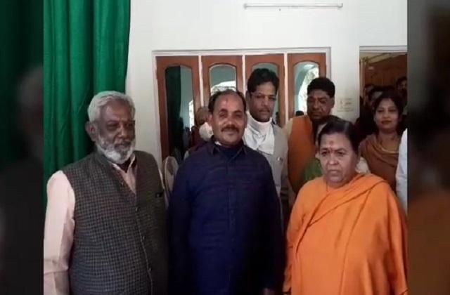 PunjabKesari, Madhya Pradesh, Katni, Uma Bharti, Katni, BJP, Sanjay Pathak