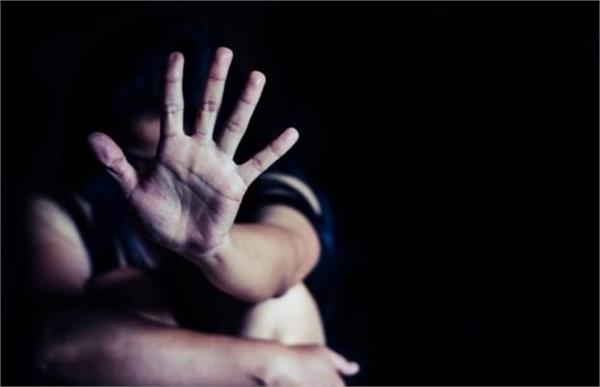 rape with disable woman accused arrested
