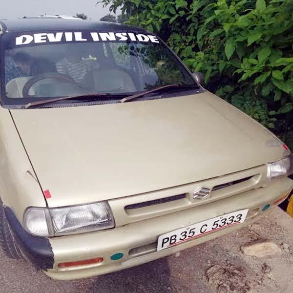 PunjabKesari, Car Image