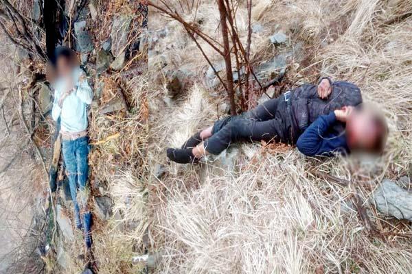 PunjabKesari, Youth Deadbodies Image