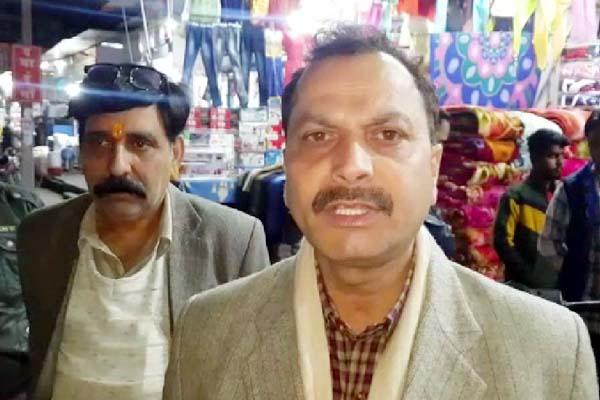 PunjabKesari, City Council Executive Officer Image