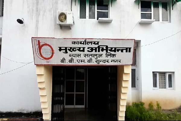PunjabKesari, BBMB Office Image