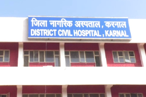 PunjabKesari, KARNAL CIVIL HOSPITAL