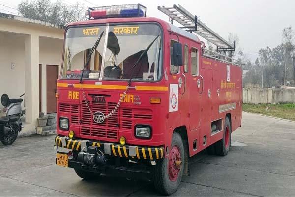 PunjabKesari, Fire Briagde Vehicle Image