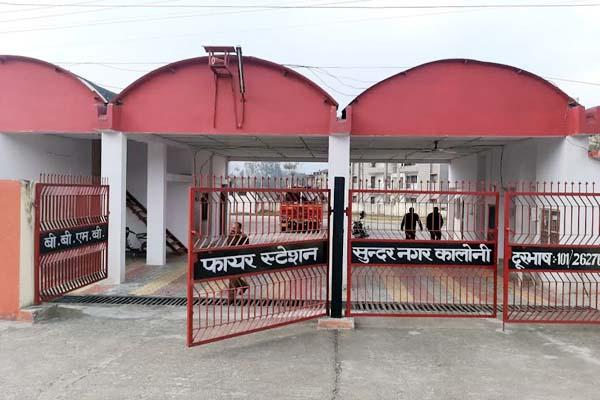 PunjabKesari, Fire Station Image