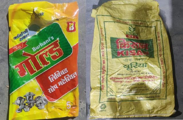 PunjabKesari, Madhya Pradesh, Indore, Fake urea, Fertilizer soap, Fake soap, Indore Crime Branch