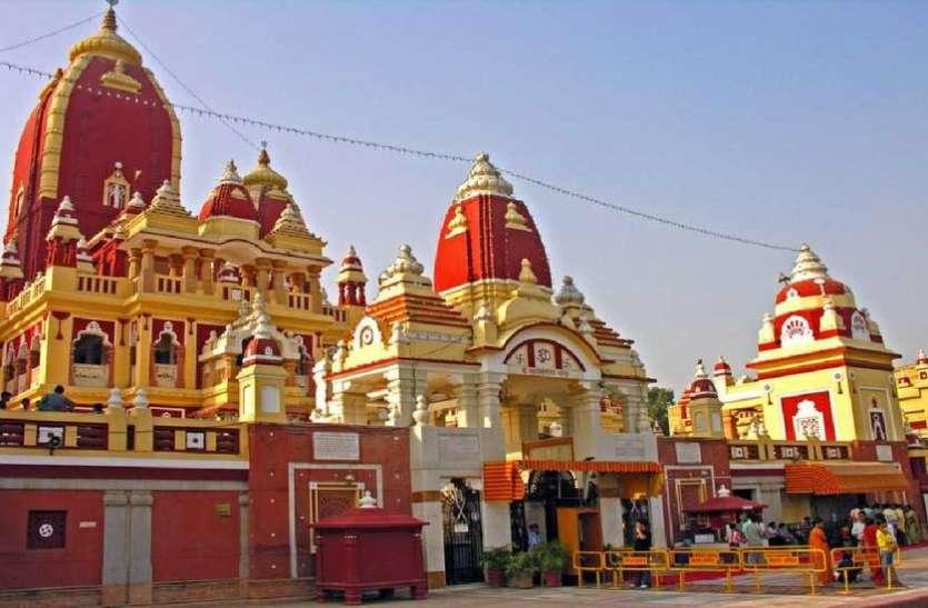 PunjabKesari, Navratri Celebration in temple, Jhandewala Devi Temple, Chhatarpur Temple, Kalka Ji temple, Navratri, Navratri 2020, navratri puja vidhi at home, navratri 2020 kab hai, navratri 2020 date in india calendar, navratri 2020 ka kab hai, navratri 2020