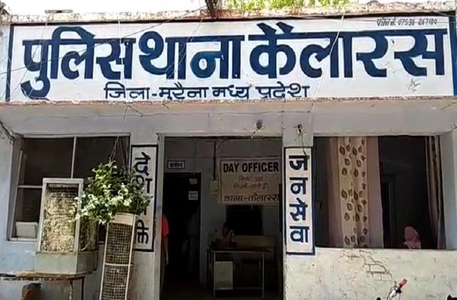 PunjabKesari, Madhya Pradesh, Morena, Kailaras, Rape, Gang rape, Police action