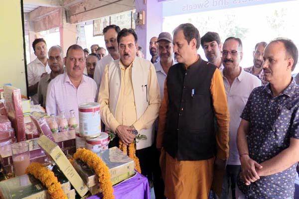PunjabKesari, Milk Fed Counter Image
