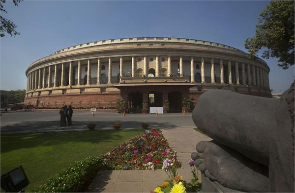 person entered into parliament premises with 3 live cartridges