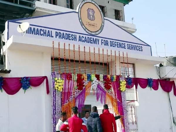 PunjabKesari, Academy For Defence Services Image