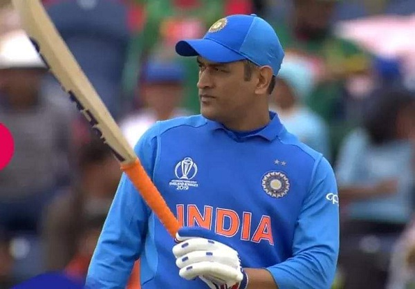MS Dhoni Smash Century in Practice match against Bangladesh