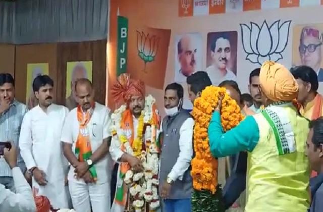 PunjabKesari, Madhya Pradesh, Indore, Minority Front, Muslim Forum, BJP, City Municipal Elections