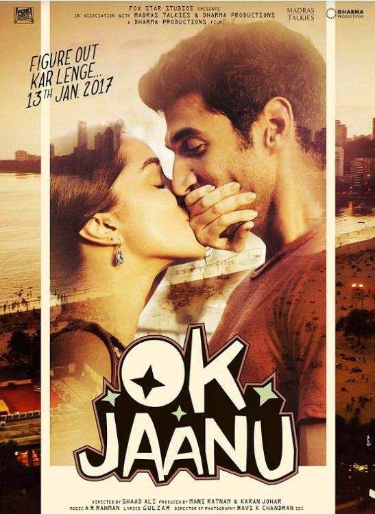 Bollywood Tadka, Kissing Posters Images