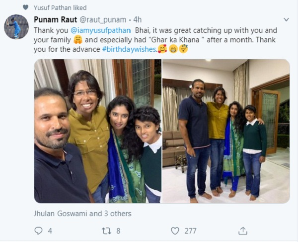 Special guest came to Yusuf Pathan's house, gave this player a birthday treat