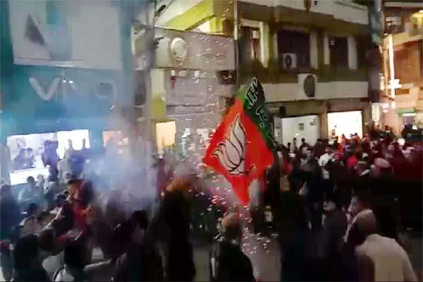 PunjabKesari, Celebration Image