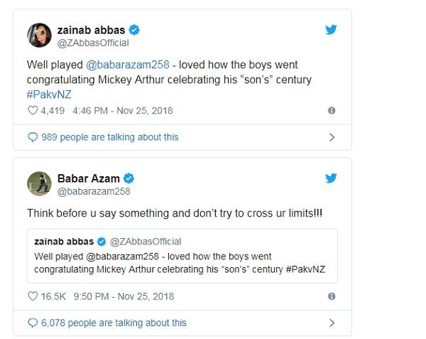 Zainab abbas Tweet Babar azam