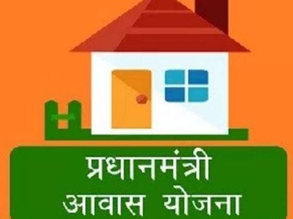 PunjabKesari, Madhya Pradesh News, Chhatarpur News, Pradhan Mantri Awas Yojana, Elderly Women, Naugaon