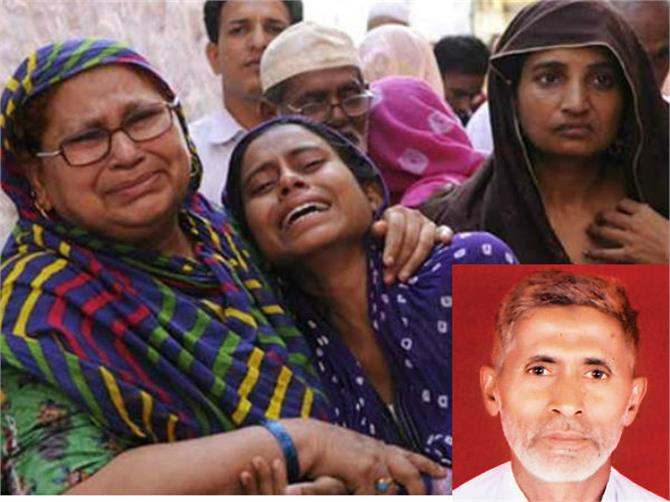 dadri scandal was revealed on ncm planned conspiracy
