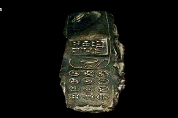 excavations found 800 years old mobile