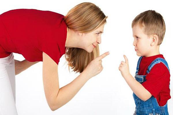 Image result for बच्चों की परवरिश