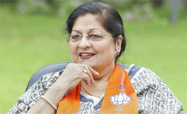 bjp will not give assembly ticket to mps family premlata s name in the list