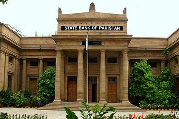 no transaction with sbp for terrorist