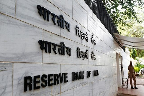 forensic auditor investigating debit card data breach rbi